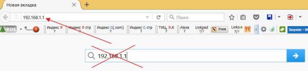 Не заходит на 192.168.0.1 в Яндекс Браузере - ошибка.