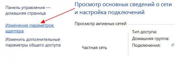 Изменение параметров для входа в роутер на 192.168.0.1 по admin admin.